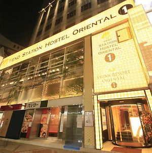 Ueno Station Hostel Oriental Ⅰ photos Exterior