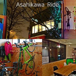Asahikawa Ride photos Exterior