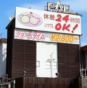Hotel Pal Oita (Adults Only) photos Exterior