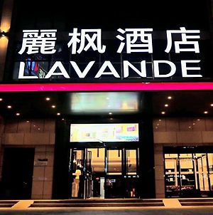 Lavande Hotel Huizhou High-Speed Railway South Station Wanlian Plaza Store photos Exterior