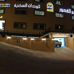 Afkham Al Qosoor Furnished Units photos Exterior