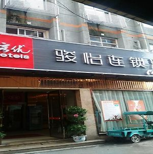 Junyi Hotel Jiangxi Ganzhou South Gate Square Wenqing Road photos Exterior