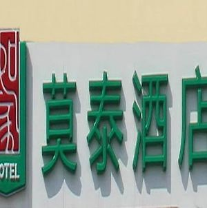 Motel Yangzhou South Yangzijiang Road Univeristy Town photos Exterior