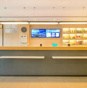 Hanting Hotel Wuxi Chaqiao Commercial Plaza photos Exterior