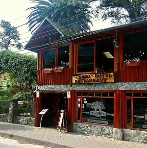 Cedro Hotel Restaurant photos Exterior