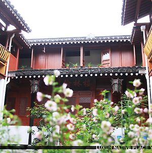Shaoxing Luxun Native Place Youth Hostel photos Exterior