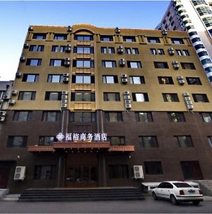 Fuyu Boutique Business Hotel photos Exterior