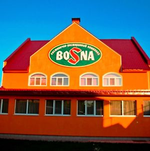 Hotel Bosna photos Exterior