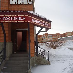 Business Hotel photos Exterior