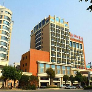 Huijin Holiday Hotel photos Exterior