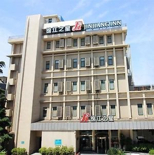 Jinjiang Inn Nanyang East Xinhua Road Branch photos Exterior