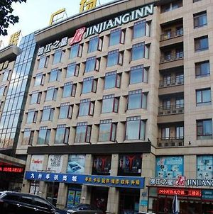 Jinjiang Inn Qingdao Zhengyang Road Second photos Exterior