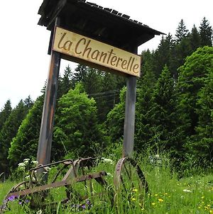 La Chanterelle - Mountain Lodge photos Exterior