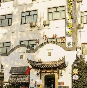 Kunlun International Youth Hostel Huangshan City photos Exterior
