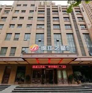 Jinjiang Inn Xi'An Hi-Tech Development Zone Dazhai Road Rongqiao City photos Exterior