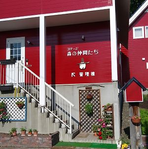 Cottage Morino Nakamatachi photos Exterior