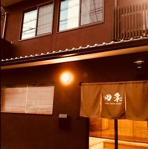 Guest House Shijo photos Exterior