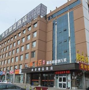 Hohhot Shanghua Boutique Hotel photos Exterior
