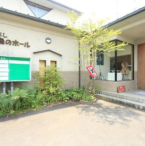 Hitoyoshi Morinohall Ladies In - Female Only photos Exterior