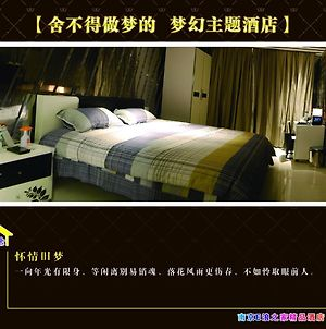 Easy Wave House Hotel Nanjing Jiangning Crystal photos Room
