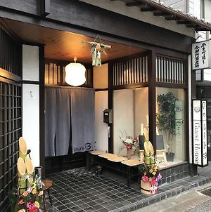 Sugiya Guest House photos Exterior