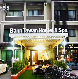 Bann Tawan Hostel & Spa photos Exterior