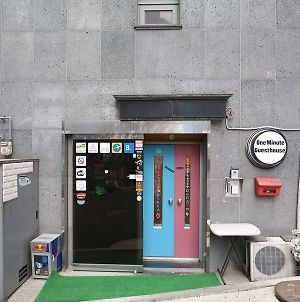 Oneminute Guesthouse photos Exterior