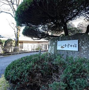 Top Resort Hakone Onsen Goku No Yado photos Exterior