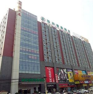 Greentree Inn Beijing Haidian District Qingheqiao Business Hotel photos Exterior