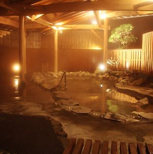Forest Gora Onsen photos Exterior