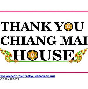Thank You Chiangmai House photos Exterior