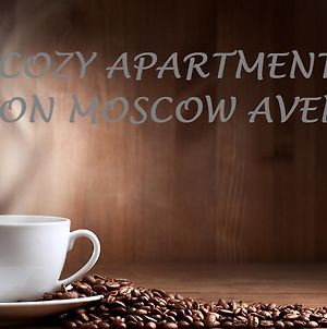 Cosy Apartment On Moscow Avenue photos Exterior