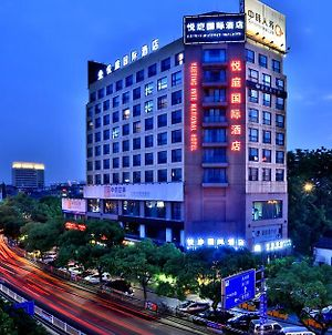 Yueting International Hotel photos Exterior