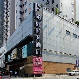 Paco Business Tianhe Road Branch photos Exterior