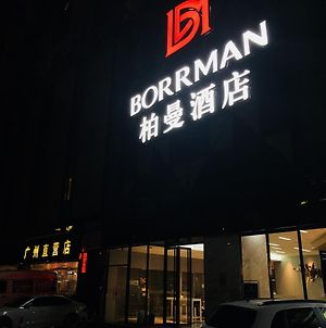 Borrman Hotel Canton Tower Kecun Metro Station Flagship Branch photos Exterior