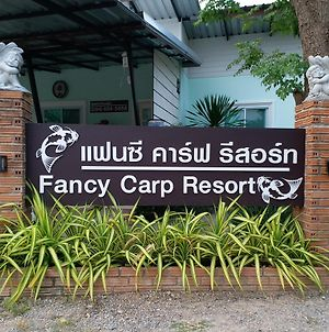 Fancy Carp Resort photos Exterior