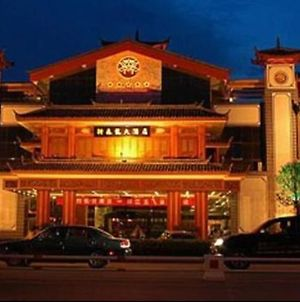 Lijiang Dian Jun Wang Hotel photos Exterior