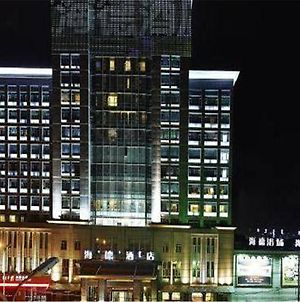 Hohhot Header Hotel photos Exterior
