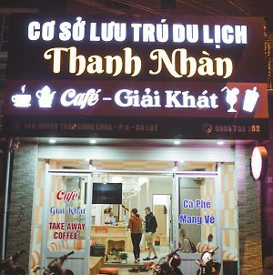 Thanh Nhan Homestay photos Exterior