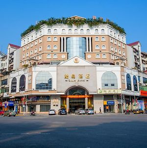 Zhongshan Louis Hotel photos Exterior