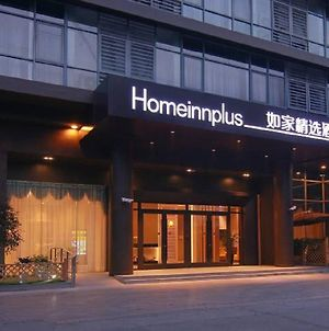 Home Inn Plus Kunshan Qianjin West Road Hongqiao photos Exterior