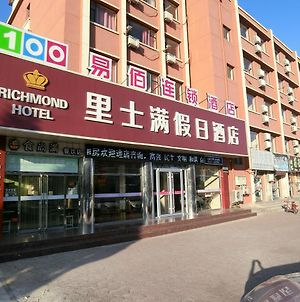 Richmond Hotel Qinhuangdao photos Exterior