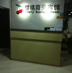Cherry Business Hotel photos Exterior