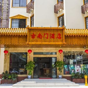 Gunanmen Hotel Guilin photos Exterior