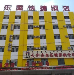 Lewu Express Hotel photos Exterior
