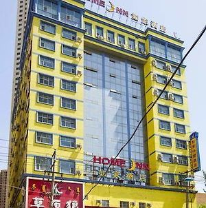 Home Inn Hohhot West Zhongshan Road Hailiang Plaza photos Exterior