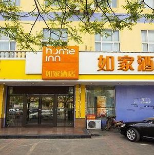 Home Inn Hohhot Shiyang Bridge photos Exterior