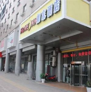Home Inn Beijing West Railway Station North Square photos Exterior