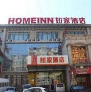 Home Inn Changchun People'S Square Xianyang Road photos Exterior