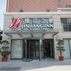 Jinjiang Inn - International Convention And Exhibition Center, Huandao Road photos Exterior
